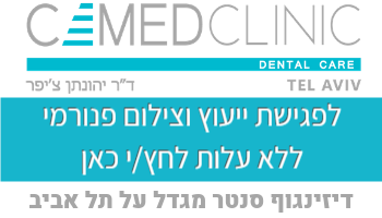 maloclinic logo mobile 1