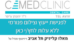 maloclinic logo mobile